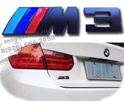 Эмблема БМВ M3 багажник (черн.металл) - фото 25621