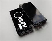 Брелок Мерседес для ключей R-klasse