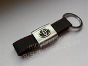 Брелок Тойота для ключей кожаный ремешок (rm)