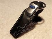 Брелок Субару для ключей кожаный (q-type), выпуклая эмблема