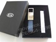 Подарочный набор Киа (брелок + зажигалка)