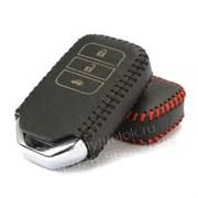 Чехол для ключа Хонда кожаный для смарт ключа 3 кнопки