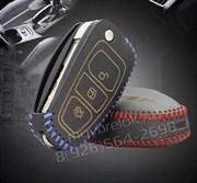 Чехол для ключа Форд Kuga кожаный для выкидного ключа 3 кнопки