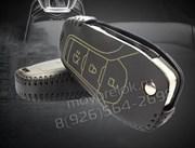 Чехол для ключа Форд Mondeo кожаный для выкидного ключа 3 кнопки