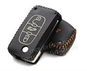 Чехол на выкидной ключ Пежо кожаный 3 кнопки, красный