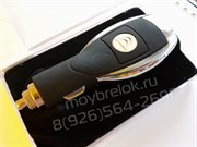 Зарядка Ситроен в прикуриватель USB, черная