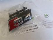 Эмблема Ауди S4 решетки радиатора (4G8-835-7352ZZ)