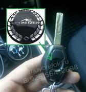 Эмблема БМВ Schnitzer на ключ (10 мм) плоская