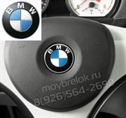 Эмблема БМВ сине-белая в руль (45 мм)