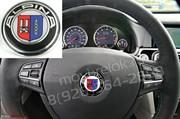 Эмблема БМВ Alpina в руль (45мм)
