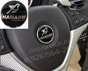 Эмблема Хаманн БМВ в руль (45 мм)