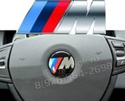 Эмблема БМВ M performance в руль (45 мм)