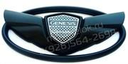 Эмблема Хендэ Genesis капот / багажник черн., овал (матовый)
