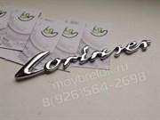 Эмблема Мерседес Lorinser на багажник пластик