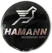 Эмблема Хаманн БМВ (64 мм), на двустороннем скотче