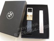 Подарочный набор БМВ (брелок + зажигалка)