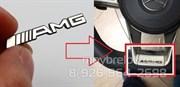 Эмблема Мерседес AMG на спицу руля (35х4мм)