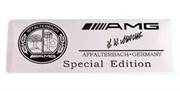 Эмблема Мерседес Affalterbach AMG черно-белая (80х30 мм)