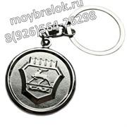 Брелок ГАЗ Волга для ключей - хром