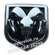 Эмблема Додж 40x45 мм (металл, хром) капот / багажник