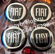 Наклейки на ЦО колпачки в диск для Fiat