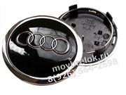 Колпачки в диск Ауди 69/59 мм / (кат.4B0601170A), черные