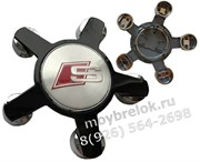 Колпачки на диски Ауди S 4F0601165N