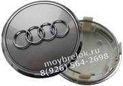 Колпачки в диск Ауди Q7 77/68 мм / (кат.4L0601170), серые