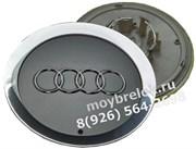 Колпачки в диск Ауди A8 (146/61 мм) / (кат.4E0601165A)