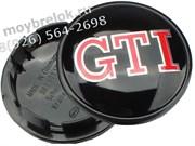 Колпачки в диск Фольксваген GTi 65/59 мм / (кат.3B7601171), пассат гольф 65/59 мм