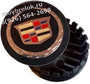 Колпачки в диск Кадиллак (66/57 мм) черные / (кат.9597375)