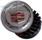 Колпачки в диск Кадиллак (66/57 мм) серебро / (кат.9597375)