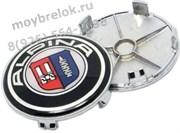 Колпачки на диски БМВ Alpina (65/68мм)