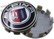 Колпачки в диск БМВ Alpina (65/68 мм) / (кат.36136783536), Italy