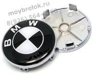 Колпачки в диск БМВ (65/68 мм) черно-белые