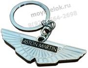 Брелок Астон Мартин для ключей