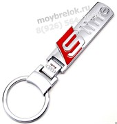 Брелок Ауди S-line для ключей