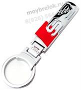 Брелок Ауди S3 для ключей