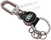 Брелок Ауди для ключей карабин