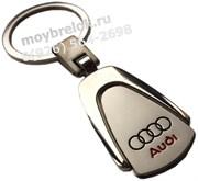 Брелок Ауди для ключей (drp)