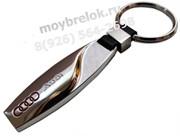 Брелок Ауди для ключей (рыбка)