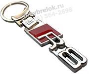 Брелок Ауди R8 для ключей