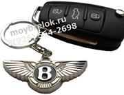 Брелок Бентли для ключей черный