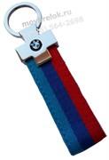 Брелок БМВ для ключей тканевой (эмблема круг)
