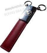 Брелок БМВ для ключей кожаный красный