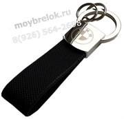 Брелок БМВ для ключей прорезиненный