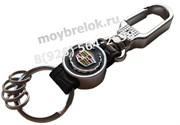 Брелок Кадиллак для ключей карабин