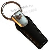 Брелок Кадиллак для ключей кожаный (q-type), выпуклая эмблема