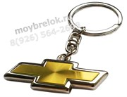 Брелок Шевроле для ключей переливающийся