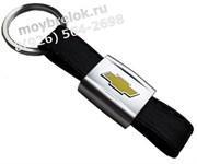 Брелок Шевроле для ключей кожаный ремешок (rm)